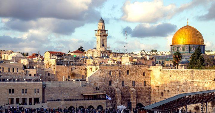 耶路撒冷风土人情